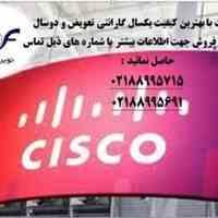 خدمات ویژه فروش تجهیزات سیسکو نوین ارتباط فراز
